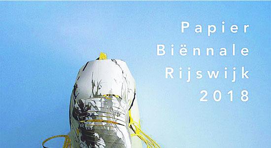 Papier Tentoonstelling Rijswijk.Papier Biennale Rijswijk 2018 Haagmedia